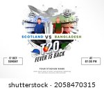 t20 fever is back concept with... | Shutterstock .eps vector #2058470315