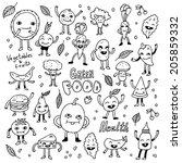 healthy green vegetarian food... | Shutterstock .eps vector #205859332