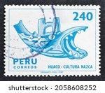 Peru   Circa 1982   Cancelled...