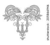 neckline embroidery design ... | Shutterstock .eps vector #205866946