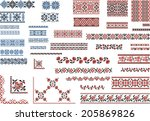 Set Of Patterns For Embroidery...
