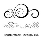 vector swirl elements for...