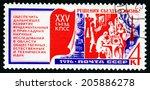 ussr   circa 1976  a stamp... | Shutterstock . vector #205886278