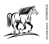 modern horse logo   Shutterstock .eps vector #205889818