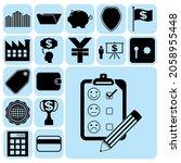 set of 17 business symbols or... | Shutterstock .eps vector #2058955448