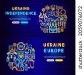 ukraine neon banners. vector... | Shutterstock .eps vector #2059076072