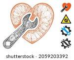 vector wire frame heart repair. ... | Shutterstock .eps vector #2059203392