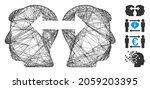vector wire frame heads... | Shutterstock .eps vector #2059203395