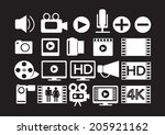video movie multimedia icons | Shutterstock .eps vector #205921162