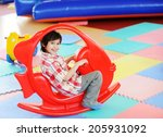 children playing on colorful... | Shutterstock . vector #205931092
