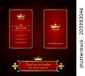 business card template in royal ... | Shutterstock .eps vector #205983046