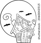 a haunted house on the... | Shutterstock .eps vector #2060043515
