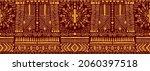 tribal vector ornament.... | Shutterstock .eps vector #2060397518
