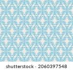 tribal vector ornament.... | Shutterstock .eps vector #2060397548