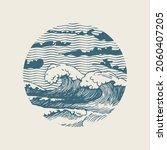 decorative banner of round... | Shutterstock .eps vector #2060407205