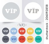 vip sign icon. membership... | Shutterstock .eps vector #206092858