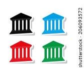 court building    vector icon | Shutterstock .eps vector #206093572
