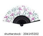 chinese fan  | Shutterstock . vector #206145202
