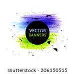 ink explosion banner design...   Shutterstock .eps vector #206150515