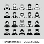 people occupations icons | Shutterstock .eps vector #206160832