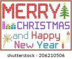 merry christmas in pixels   an...   Shutterstock .eps vector #206210506