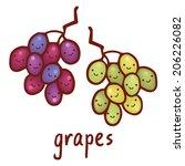 funny fruit vector icon set. | Shutterstock .eps vector #206226082