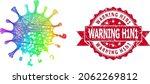 Rainbow Vibrant Net Damaged...