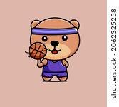 cute bear freestyle basketball... | Shutterstock .eps vector #2062325258