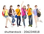 happy young students standing... | Shutterstock . vector #206234818