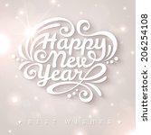 new year typographic design.... | Shutterstock .eps vector #206254108