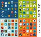 set of flat icons  ramadan... | Shutterstock .eps vector #206271235