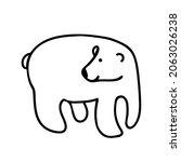 vector cute polar bear hand... | Shutterstock .eps vector #2063026238