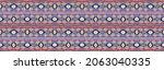 ikat geometric folklore...   Shutterstock .eps vector #2063040335