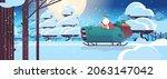 santa claus driving sleigh car...   Shutterstock .eps vector #2063147042