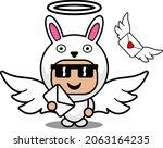 vector illustration cartoon...   Shutterstock .eps vector #2063164235