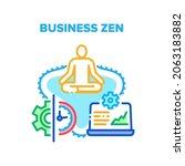 business zen vector icon...   Shutterstock .eps vector #2063183882