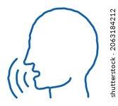 human voice control sketch icon ...   Shutterstock .eps vector #2063184212