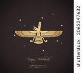 navroz greeting. iranian and... | Shutterstock .eps vector #2063247632