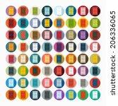 flat design  playing field | Shutterstock . vector #206336065