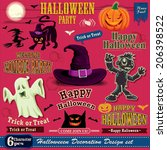 vintage halloween poster set... | Shutterstock .eps vector #206398522