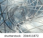 futuristic building construction | Shutterstock . vector #206411872