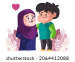 couple with purple hijab and... | Shutterstock .eps vector #2064412088