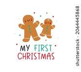 cute cartoon christmas cookie... | Shutterstock .eps vector #2064445868