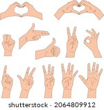 set of hands showing various... | Shutterstock .eps vector #2064809912