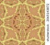filigree calligraphic vector...   Shutterstock .eps vector #2065143872