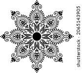 traditional asian  indian motif ...   Shutterstock .eps vector #2065143905