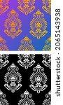 traditional asian  indian motif ...   Shutterstock .eps vector #2065143938