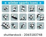 winter sports icon set. panda...   Shutterstock .eps vector #2065183748