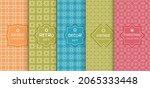 set of seamless line patterns ... | Shutterstock .eps vector #2065333448