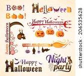 set of halloween decorative... | Shutterstock .eps vector #206535628